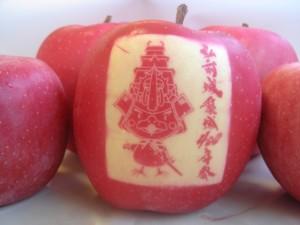 たか丸くんマーキングリンゴ