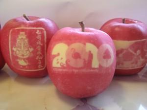 マーキングリンゴ完成!