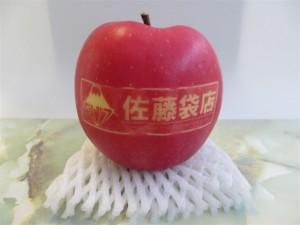 佐藤袋店ロゴ
