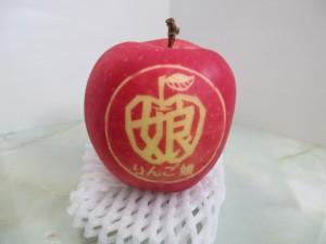 りんご娘ロゴ