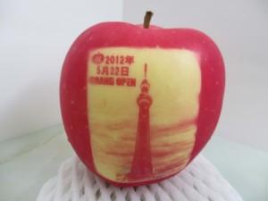 東京スカイツリー 絵入りりんご