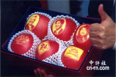 台湾贈答用絵入りりんご