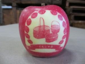 りんご手籠
